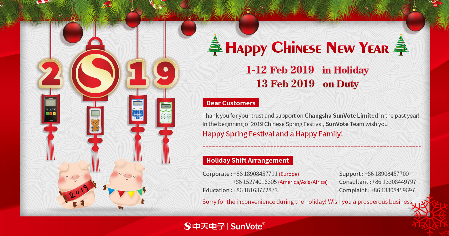 SunVote 2019 Chinese New Year Holiday Contact Letter